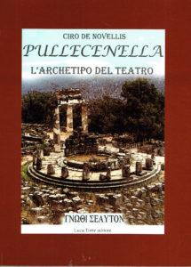 Copertina Pullecenella - L'Archetipo del teatro